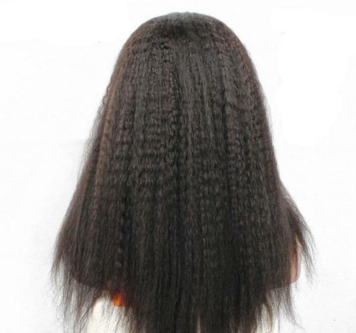 Wig - Kinky Straight