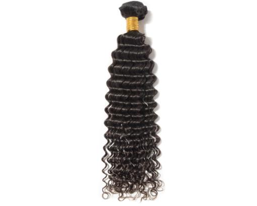 Bundle- Island Curl Hair Extensions